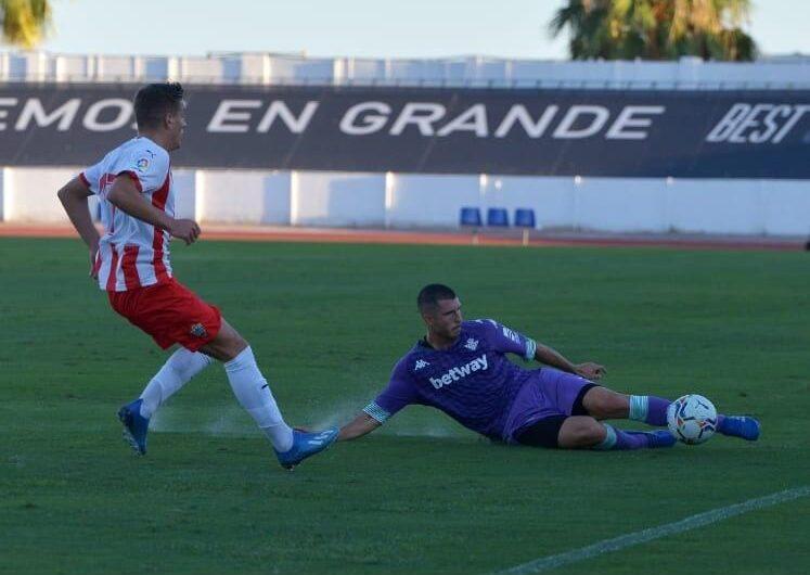 Previa Real Betis-Granada CF: La prueba más complicada hasta el momento